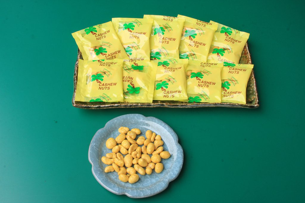 カレーカシューナッツの写真